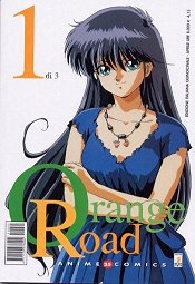 ORANGE ROAD ANIME COMICS N.   1