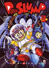 DOTTOR SLUMP & ARALE ANIME COMICS N.   3