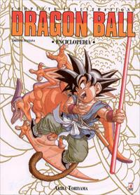 ENCICLOPEDIA DRAGON BALL ART BOOK