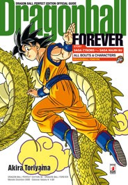 DRAGON BALL     PERFECT EDITION N.  36 FOREVER