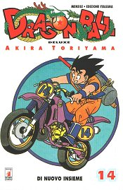 DRAGON BALL DELUXE N.  14