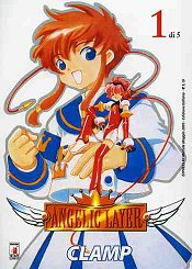 ANGELIC LAYER N.   1