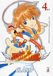 ANGELIC LAYER N.   4