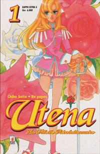 UTENA N.   1 - LA FILLETTE REVOLUTIONNAIRE