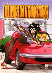 GUN SMITH CATS N.   1