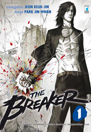 THE BREAKER N.  1