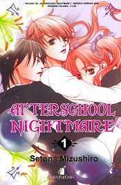 AFTER SCHOOL NIGHTMARE N.   1