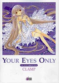 CHOBITS YOUR EYES ONLY