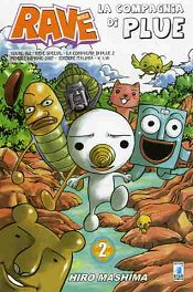 RAVE WORLD - LA COMPAGNIA DI PLUE N.   2