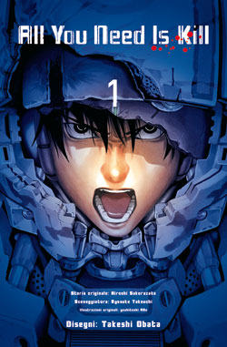 ALL YOU NEED IS KILL N.    1