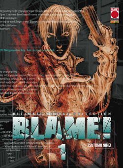 BLAME!  ULTIMATE DELUXE COLLECTION N.   1 - RISTAMPA