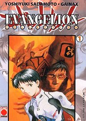 EVANGELION COLLECTION N.   1
