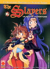 THE SLAYERS N.   2 - LE NUOVE AVVENTURE