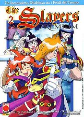 THE SLAYERS PREMIUM N.   2 (DI 2)