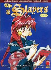 THE SLAYERS  N.  15