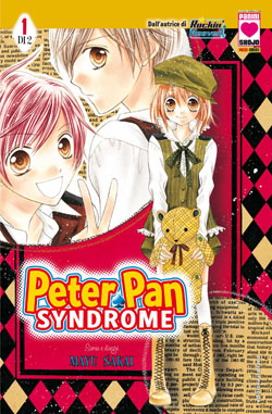 PETER PAN SYNDROME N.   1 (di 2)