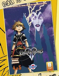 KINGDOM HEARTS II N.   4 (di 5)