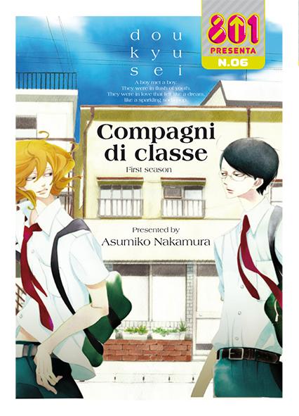 COMPAGNI DI CLASSE - 801 presenta n. 6