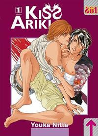 KISS ARIKI N.   1