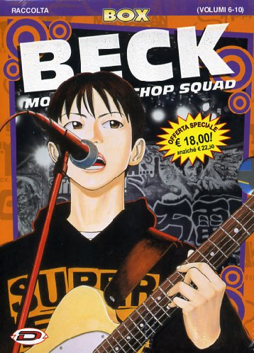 BECK MONGOLIAN CHOP SQUAD BOX N.   2 (vol. 6-10)