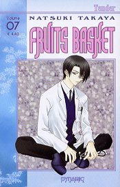 FRUITS BASKET N.   7