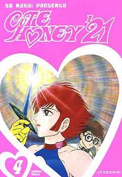 CUTIE HONEY 21 N.   4 (DI 9)