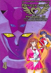 MAZINGER ANGELS N.   4
