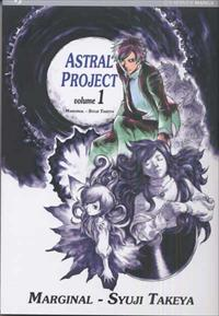 ASTRAL PROJECT N.   1 (DI 4)