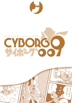 CYBORG - CYBOX 009 N. 1 (VOL. 1-3)