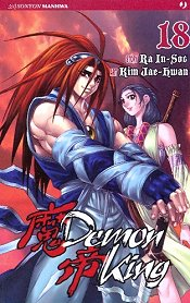 DEMON KING N.  18