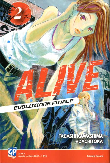 ALIVE - FINAL EVOLUTION N.   2 (di 21)