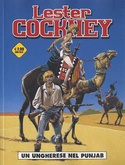 LESTER COCKNEY N.   2