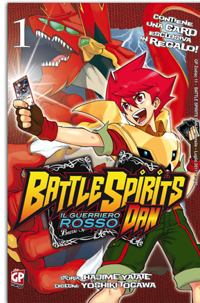 BATTLE SPIRITS DAN N.   1