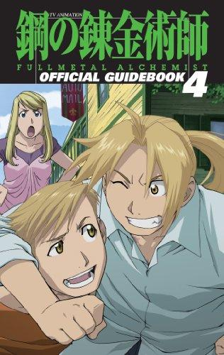 FULLMETAL ALCHEMIST OFFICIAL GUIDE 4