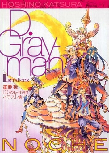 D.GRAY-MAN NOCHE ILLUSTRATIONS ARTBOOK