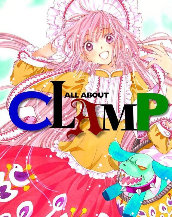 ALL ABOUT CLAMP ILLUSTRATIONS ARTBOOK