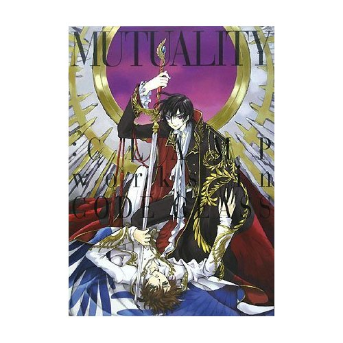 MUTUALITY: CLAMP WORKS IN CODE GEASS ILLUSTRATIONS ARTBOOK