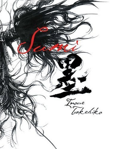 SUMI VAGABOND ILLUSTRATION ARTBOOK