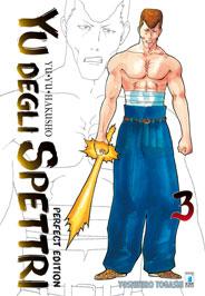 YU DEGLI SPETTRI  PERFECT EDITION N.   3