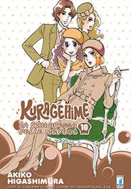 KURAGEHIME- LA PRINCIPESSA DELLE MEDUSE N.  10