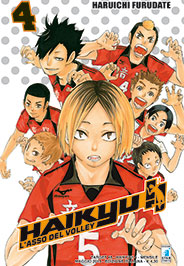 HAIKYU!!  N.    4
