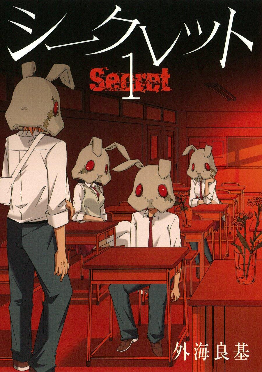 SECRET N.   1