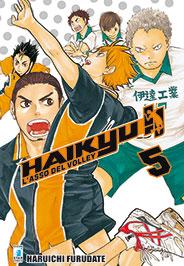 HAIKYU!!  N.    5