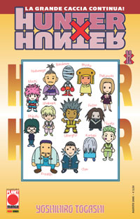 HUNTER X HUNTER RISTAMPA N.  12 - SECONDA RISTAMPA