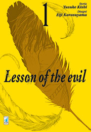LESSON OF THE EVIL N.   1