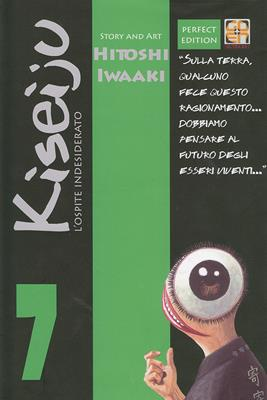 KISEIJU L'OSPITE INDESIDERATO N.   7 DELUXE COLLECTION