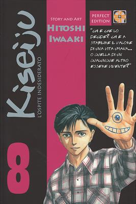 KISEIJU L'OSPITE INDESIDERATO N.   8 DELUXE COLLECTION