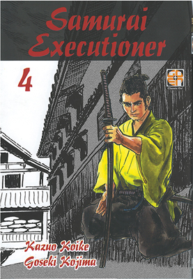 SAMURAI EXECUTIONER N.   4