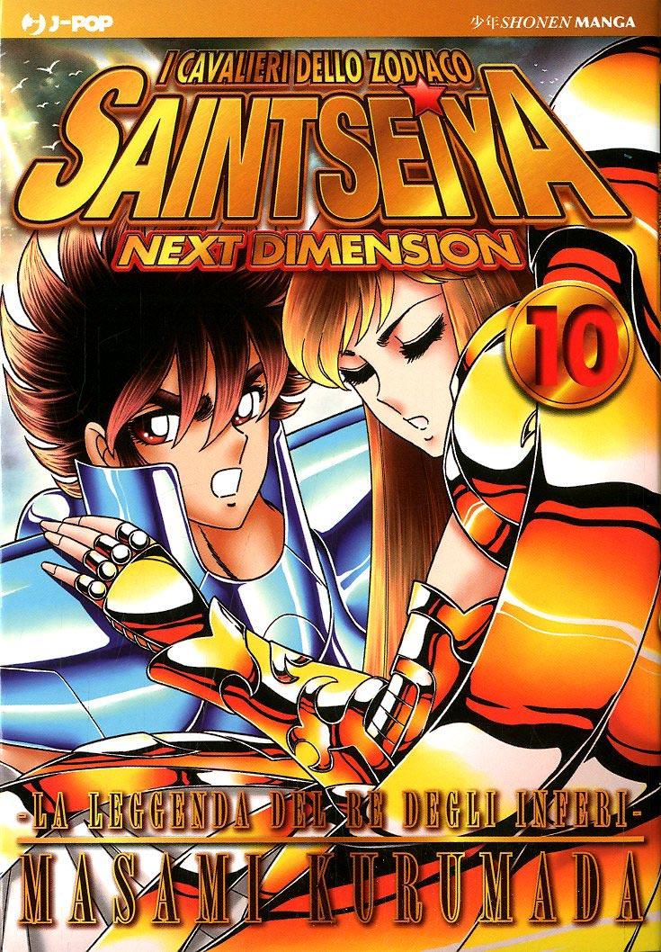 SAINT SEIYA  NEXT DIMENSION N.  10 - GOLD EDITION