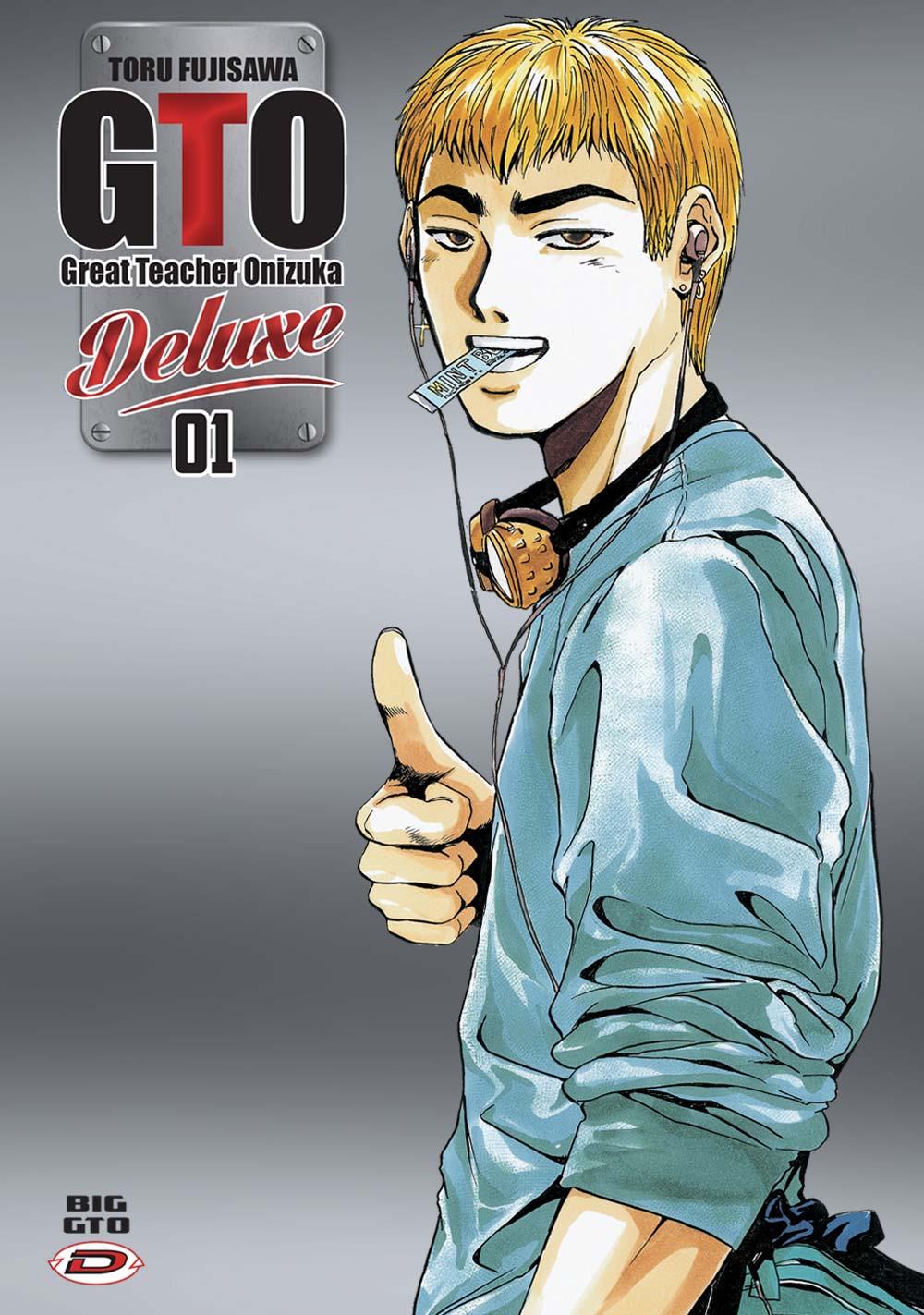 BIG  G.T.O. - GREAT TEACHER ONIZUKA - GTO DELUXE  N.   1
